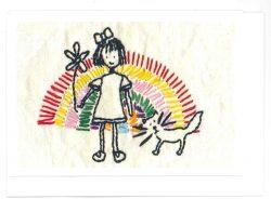 by baby ellen (greetings cards)