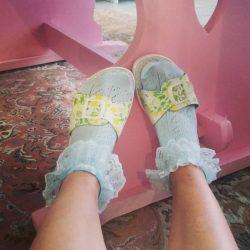 frill sock
